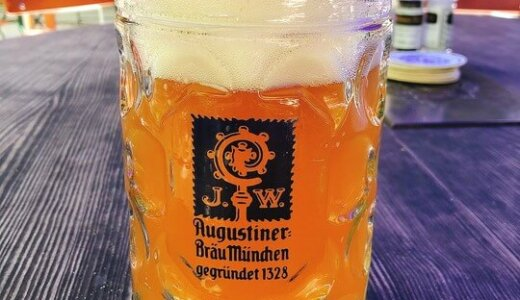 【Augustiner-Keller】ミュンヘンのおすすめビアレストラン
